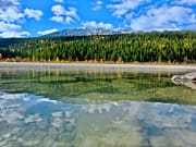 Canada_British-Columbia_Canadian-Rockies_Kicking-Horse-River_shutterstock_752673355