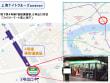 yuyuan_subwei180222 (1)