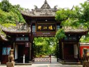 China_Chengdu_shutterstock_476952931