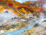 Noribetsu Onsen, Noribetsu Hokkaido 2