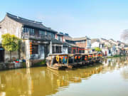 China_Xitang_An ancient_Water_Town_shutterstock_790691293