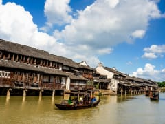 China_Wuzhen_shutterstock_151167689