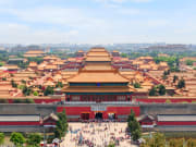 China_Beijing_Jingshan_Park_View_Forbidden_City_shutterstock_1119117761