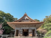 Keita Tata Shrine