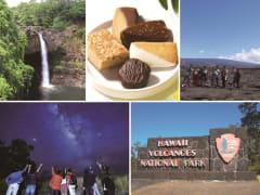 キラウエア火山&星空観測ツアー
