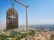 Israel_Jericho_Mount_of_Temptation_shutterstock_793665253