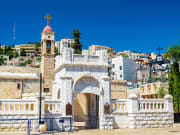 Israel_Nazareth_Church_of_the_Annunciation_shutterstock_479211442
