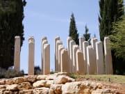 Israel_Yad_Vashem_shutterstock_31257319