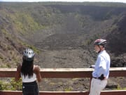pauahi-crater