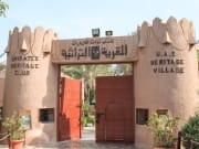 UAE_Abu_Dhabi_Heritage_Village_Heritage_Club