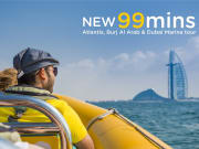 New 99 Minutes Tour