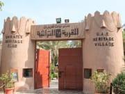 Abu_Dhabi_Heritage_village_shutterstock_226496158