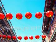China_Tianjin_traditional Street_shutterstock_791649889