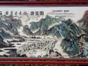 Tianjin_黄崖関長城3