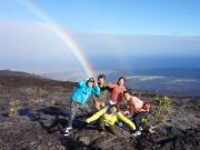 #3チェーン・オブ・クレーターズ・ロード(ザ・朝火山ツアー/マイカイオハナツアー)