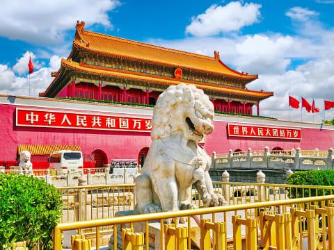 天津発・北京観光