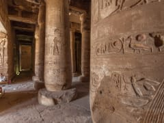 Egypt_Abydos_Temple_of_Seti_shutterstock_772470037