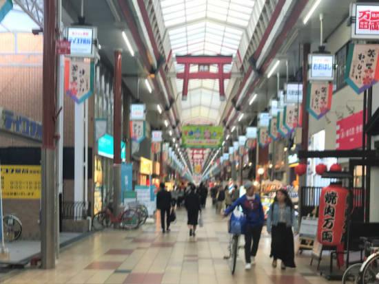 Osaka Subway Map T Shirt.Umeda Underground Omiyage Shopping And Tenjinbashisuji Food Tour Instant Confirmation