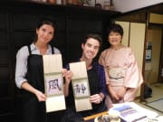 Japanese Shodo Calligraphy