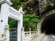 Shakadang trail gate_shutterstock_1232086024