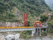 National_Park_Tianxiang_shutterstock_596383271