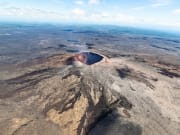 USA_Hawaii_Volcano-Crater_shutterstock_1212617596