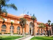 Egypt_Cairo_Museum_of_Antiquities_shutterstock_613179683