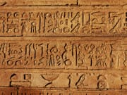 Egypt_Cairo_Egyptian_Museum_Hieroglyphics_shutterstock_105348917