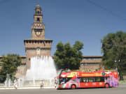 Milan Castello Sforzesco