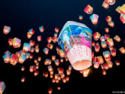 lantern with paintings pingxi sky lantern festival