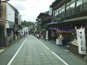 Naritasan street