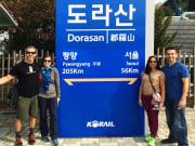 Dorasan train station  (1)