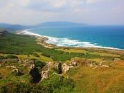 Longpan park kenting national park taiwan