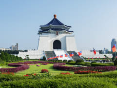 Chiang Kai Shek Memorial Hall flag of taiwan