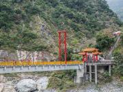 Taroko National Park Tianxiang