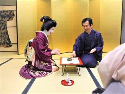 日本文化体験