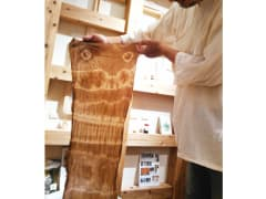 Fabric Dyeing and Weaving (Crafts), Japan tours & activities