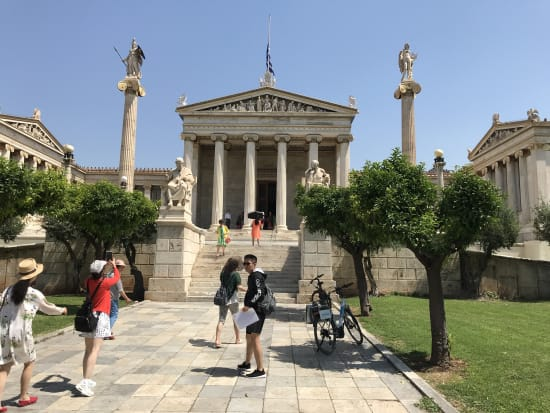 Introducing the Athens Academy