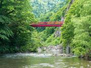 Japan_Hokkaido_Johzankei_Futami_Bridge_shutterstock_700157626