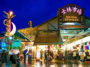 Taiwan_Taipei_Shilin Market_shutterstock_786446803
