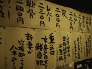 0809_yokocho_44