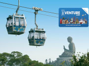 iVenture Card Hongkong and Macau Ngong Ping 360