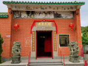Hong Kong_Lantau Island_Temple