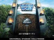19-LOC-26115-JW-Sales-Images_900x600_JAPANESE_FM3
