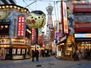 Japan_Osaka_Shinsekai_Photolibrary_695728