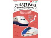 201903迚・JR EAST PASS Nagano, Niigata area 蜿ー邏呵。ィ邏