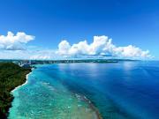 Guam_Two_Lovers_Point_shutterstock_697037302