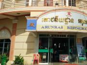 arun_reas_restaurant