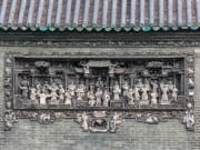 Chen Clan Temple Guangzhou