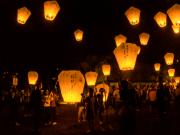 Taiwan Pingxi Sky Lantern Festival